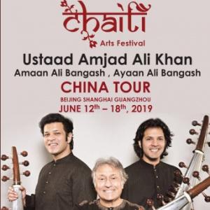 Chaiti Art Festival 2019
