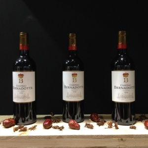 La Parisienne New Range Wine Tasting, May 25th 2017 7:30pm 月度品酒会特别版