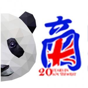 Chengdu-Expat & British Chamber of Commerce