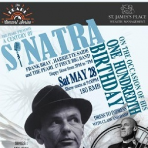 TRIBUTE CONCERT – A Century of Sinatra– Saturday 28th of May 2016