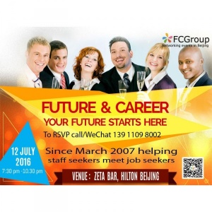 July 12 - Future and Career Networking Evening