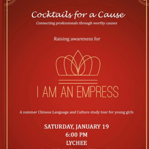 Cocktails for a Cause  for