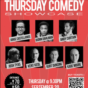 KFK Thursday Showcase