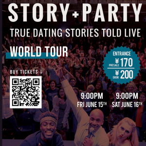 KFK Presents: Story Party