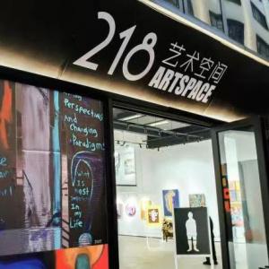 IEEBC 218 ARTSPACE BUSINESS MIXER
