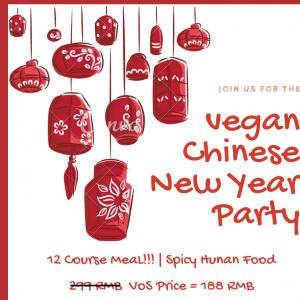 新年vegan派对! CNY PARTY!