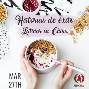 Historias de éxito: Latinas en China