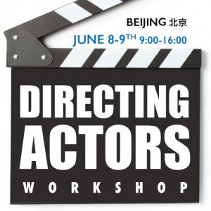 Directing Actors | October 12-13 (北京)