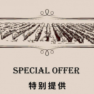 Special May Offer, Buy 5+1 Free