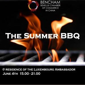 BenCham Summer BBQ 2016