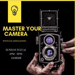 Master Your Camera 5 (hours workshop)