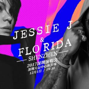 CANCELLED //// Jessie J & Flo Rida 2017 深圳演唱会