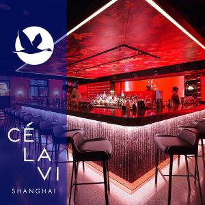 InterNations Shanghai | CÉ LA VI