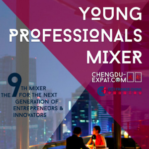 Chengdu Young Professionals Vol. 9