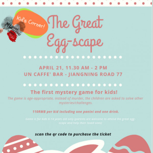 KID MYSTERY: The Great egg-scape