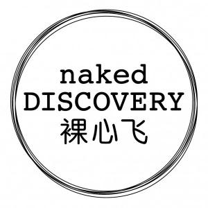 裸心飞夏令营介绍讲座 naked Discovery Summer Camp Information Sessions