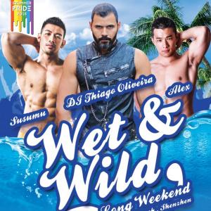 【Wet & Wild】Long Weekend【湿•狂】端午小长假