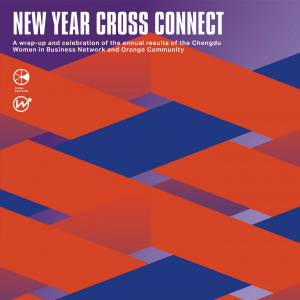 New Year Cross Connect | Chengdu WIBS X The Orange Community