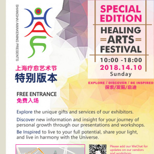 Healing Arts Festival - Special Edition - Tickets for Workshops & Ecstatic Dance Closing Event