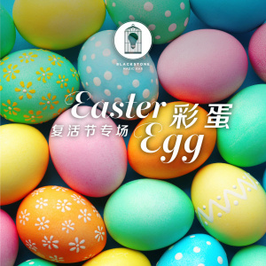 Blackstone LIVE - 复活节特别演出《Easter Egg》 03/30