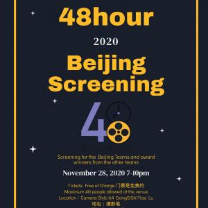 48 Hour Beijing