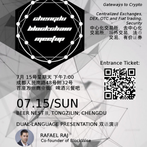 BlockWise Chengdu Blockchain Meeting July 15th